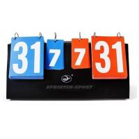 Табло судейское перекидное Sprinter 33v33