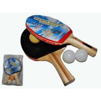 Набор для настольного тенниса (2 ракетки, 3 шарика) Sprinter SН-008А