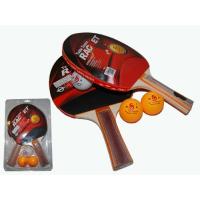 Набор для настольного тенниса 1 звезда. (2 ракетки, 3 шарика в слюде) Sprinter 11093