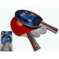 Набор для настольного тенниса (2 ракетки + 3 шарика) Sprinter 11094
