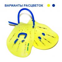 Лопатки для плавания SWIM TEAM Sprinter