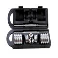 Гантели хромированные BB-501, разборные, в чемодане, 2 шт. по 7,5 кг Starfit