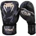 Перчатки боксерские Venum Impact Dark Camo/Sand