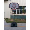 Баскетбольные стойки уличные CDB-001 EVO JUMP