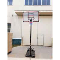 Баскетбольные стойки уличные CDB-013 EVO JUMP